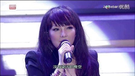 卫兰Janice 《就算世界无童话》 第32届十大中文金曲颁奖礼