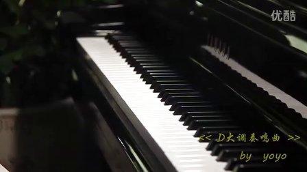 斯卡拉蒂《D大调奏鸣曲》