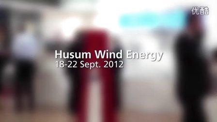 Nord-Lock X-系列垫圈在Husum 2012隆重推出