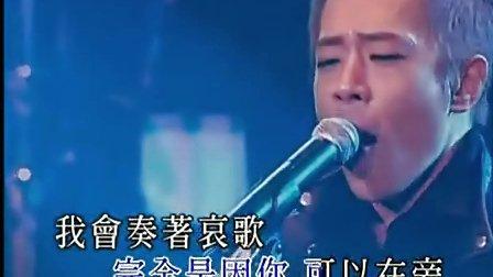 黄家驹团队 Beyond  2005 香港演唱会 字幕版 高清 超清