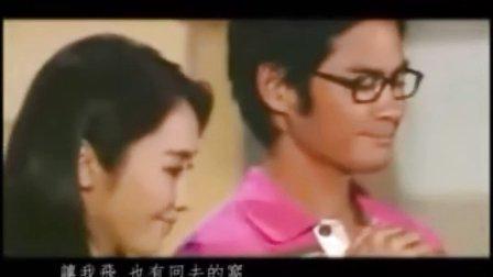 《写意人生》郑嘉颖 黎姿 MV- 就是爱你