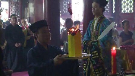 北京白云观中元節慶賀科仪(字幕)