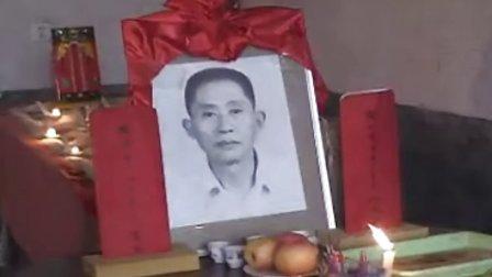 李峨老人葬礼(9)-做道场 唱孝歌(湖南长沙乡下丧事风俗)