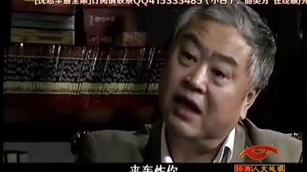 【沈志华最全集】朝鲜战争米格风云(完整版)