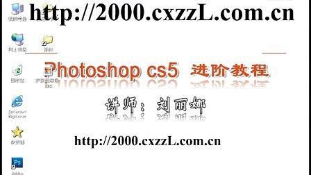 ps自学平面设计教程 ps平面设计教程 photoshop教程