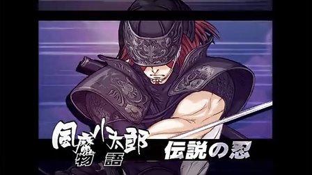 战国BASARA2英雄外传HD 风魔小太郎篇(全)