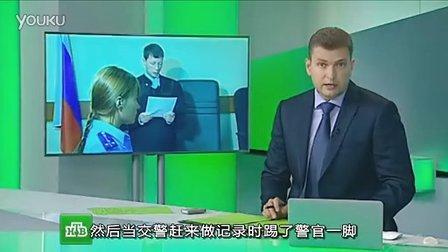 俄媒對維塔斯車禍案意猶未盡 稱維塔斯九月將爆轟動新聞