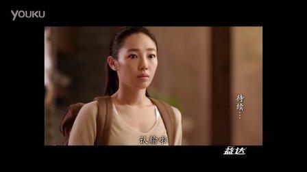 益达酸甜苦辣III第四集