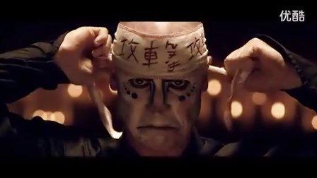 【M】地塚大牌电子后核 Attack Attack! 2012亞州首播  Revolutio