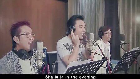 谭咏麟 李克勤 陈慧娴 群星《宝记正传》 Forever Mix(宝丽金)