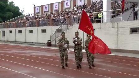 2013新生军训总结大会(全)