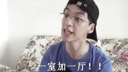 英语哥作品 世界各大媒体报道: 中国游客来了!(温馨提示:新闻都未真实发生,但都可以找到生活原型