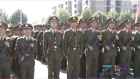 西电2012级军训纪录片——《我们军训的那些日子》