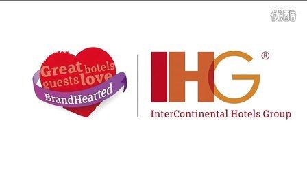 洲际酒店集团 职业发展规划