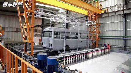 安凯客车扬州分公司整车电泳线启动