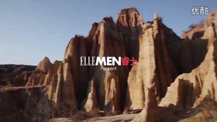 ELLEMEN 九月刊 云南大片——关山不渡寻常客