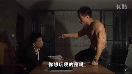 你丫再贱--看肌肉男如何应聘健身教练!!