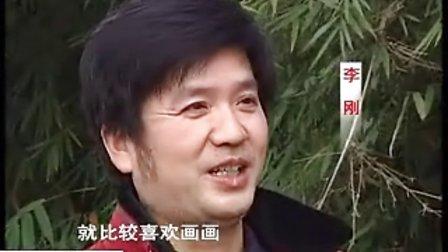 【重庆书画艺术网名家视频】画家李刚笔墨千帆绘彩图(璧山印象)