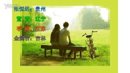 中国好声音第二季学员4强名单100%准确[东北占两位]