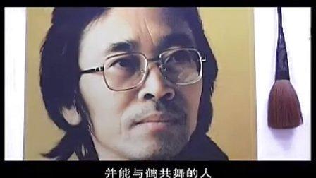 【重庆书画艺术网名家视频】画家武辉夏:神州一鹤