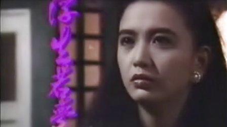 梦里伊人~浮生若梦[1991][TVB][国语中字][mkv]01