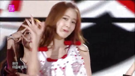 【V】EXO少女时代群星仁川韩流演唱会 完整版 130918