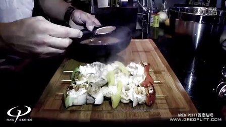 Greg Plitt 109 - 格雷格的烹饪书 海鲜烤串