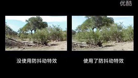imovie-稳定抖动的视频画面