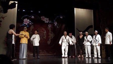 乐活卉 纪念九一八 爆笑相声剧《抗日奇侠》