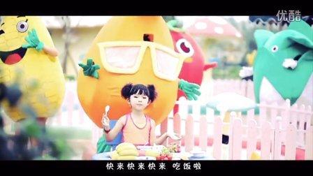 """爽乐坊童星""""鬼马小精灵""""张晶晶【乖乖吃饭歌】MTV超萌收看!"""
