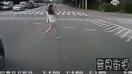 只差0.5秒, 这双美腿就没腿了!