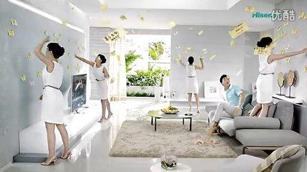 海信电视 TVC -----上海红萝卜广告制作