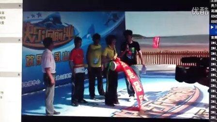 2010年6月21日于淼群应邀参加《快乐向前冲》第7周周冠军