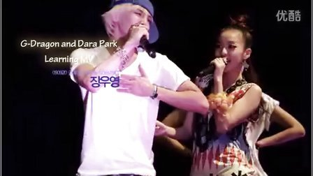 R7: Learning mv - DARAGON