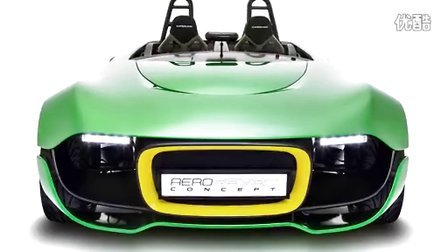 Caterham AeroSeven Concept Launch