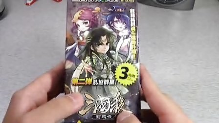【寿司上传】国庆特别篇,三国杀对战卡牌游戏第二弹开盒视频