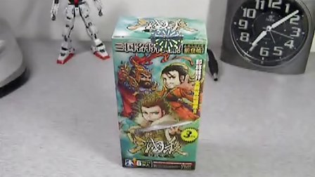 【寿司上传】国庆特别篇,三国杀对战卡牌游戏第一弹开盒视频