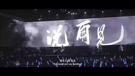 [CK电影网]5月天诺亚方舟 DVD中字