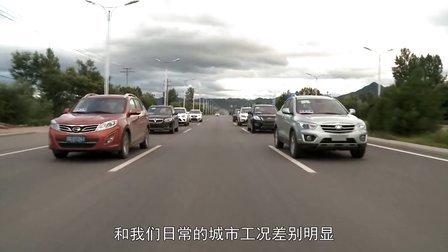 公路体验篇 八款自主品牌SUV全面对比