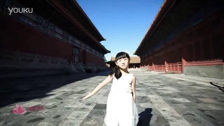 2013北京婚尚周宣传片-《北京欢迎你》