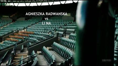 2013WC 李娜VS拉德万斯卡 HL