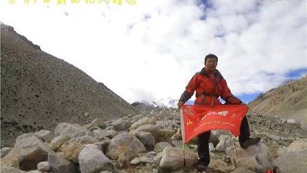 穿越西藏の珠峰大本营(山东三人行户外2013.7.25珠峰)