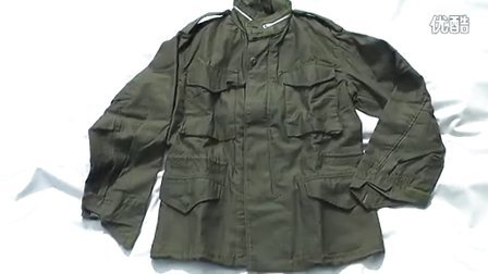 Vintage 1967 Pattern M-65 Field Jacket
