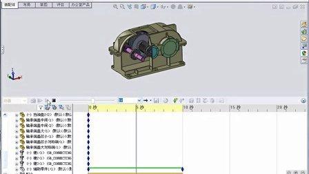 solidworks动画教程(6)装配体的动态剖切
