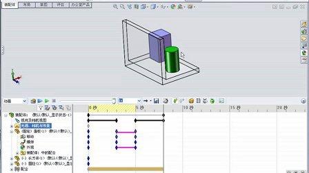 solidworks动画教程(4)视像属性和动画向导