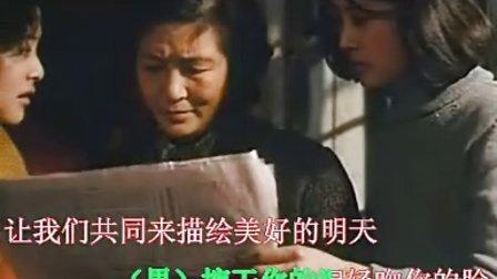 让世界充满爱【李佳颖VS东东】2013新歌