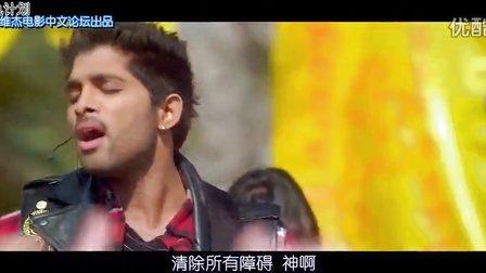 印度电影《复仇计划》Iddarammayilatho 2013 歌舞 Ganapathi Bappa