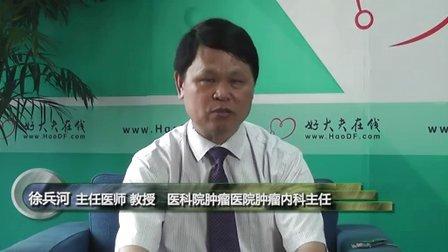 徐兵河教授:乳腺癌化疗是基础治疗手段