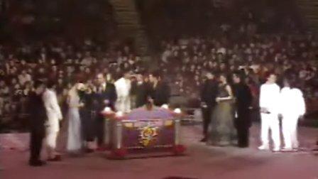 四大天王之1998年香港十大中文金曲颁奖典礼完整版A