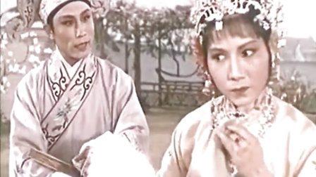 《花为媒》选段 -- 张德福、新凤霞